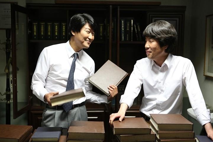 착한 시민 변호사 / 영화 변호인  中