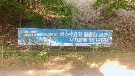 서울예술대학교 녹Q