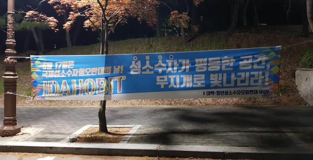 용인대학교 폭스파이어